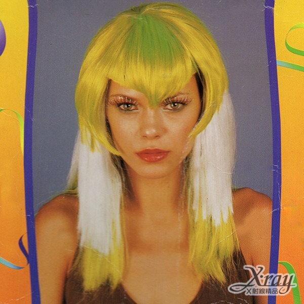 X射線【W030058】龐克女長假髮(綠+白),萬聖節服裝/表演道具/造型假髮/角色扮演
