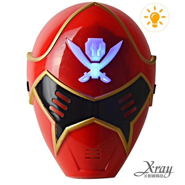 X射線【W060013】海賊戰隊LED發光面具,萬聖節聖誕節Party/角色扮演/化妝舞會/cosplay表演