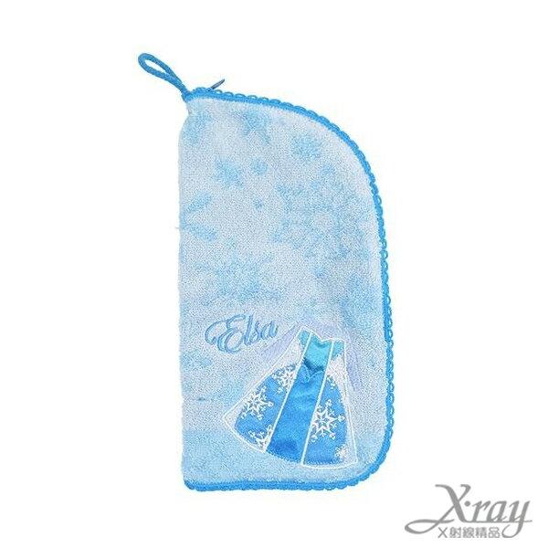 X射線【C005700】冰雪奇緣毛巾材質收納袋(ELSA),浴巾/毛巾/盥洗小物/迪士尼