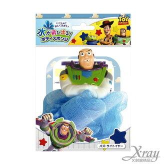 X射線【C009751】玩具總動員沐浴球(巴斯光年),泡澡/洗澡球/卡通/可愛日式/玩具
