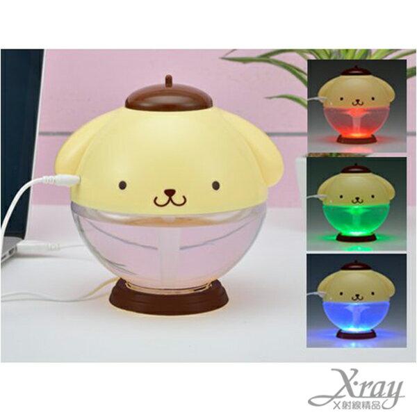 X射線【C012858】布丁狗USB精油燈景品,玩偶/紓壓小物