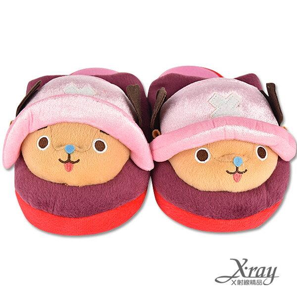X射線【C290046】喬巴絨毛室內拖鞋,柔軟絨毛拖鞋/動物拖鞋/交換禮物/冬季必備