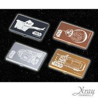 X射線【C012944】星際大戰名片盒景品,識別證/名牌/文具包/開學季