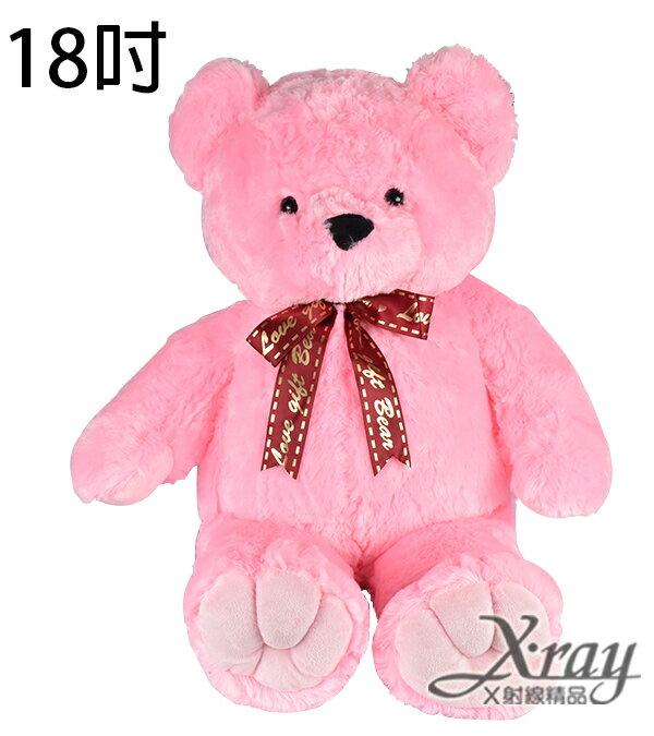"X射線【Y019381】18""胖胖手掌熊玩偶,絨毛娃娃/情人節/婚禮小物"