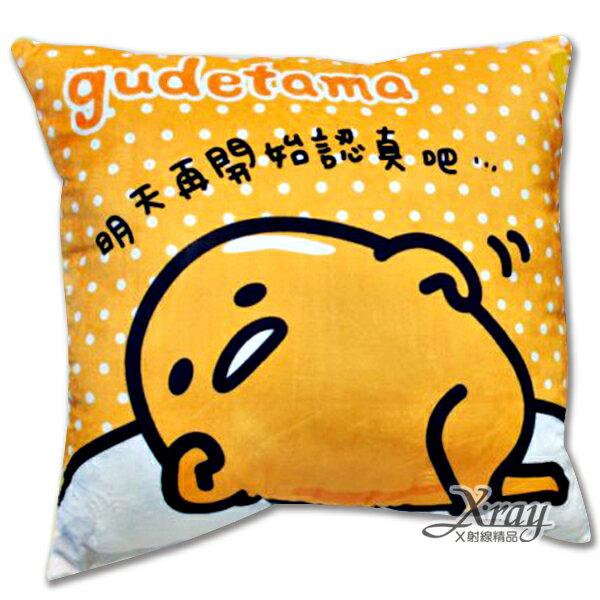 X射線【C045243】蛋黃哥方形暖手枕,坐墊/抱枕靠枕/腰枕/卡通/上班族必備