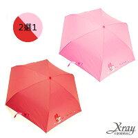 美樂蒂My Melody周邊商品推薦到X射線【C652903】美樂蒂超輕三折傘(2選1),紅色,粉色,雨傘/雨具/晴雨兩用