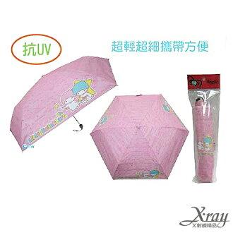 X射線【C653160】雙子星三折傘,雨傘/雨具/晴雨兩用