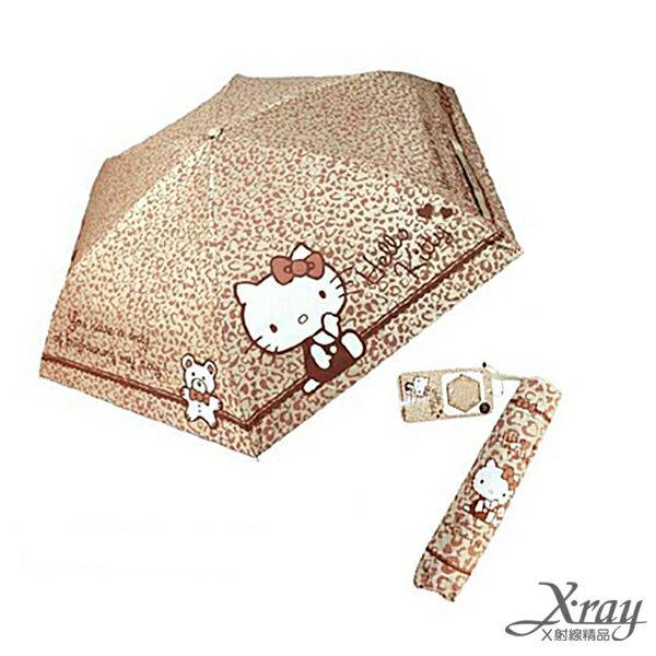 X射線【C653207】KITTY三折傘-豹紋,雨傘/雨具/晴雨兩用