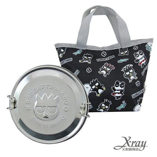X射線【C161457】酷企鵝不鏽鋼便當盒(附提袋),環保/餐盤/便當盒/不銹鋼/不鏽鋼/開學/卡通