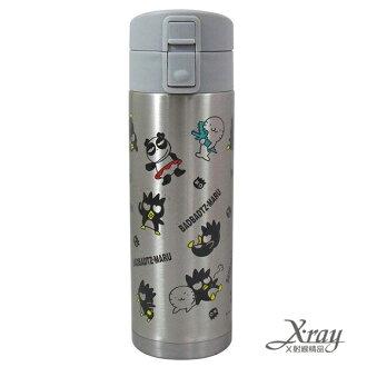 X射線【C161464】酷企鵝真空真飲杯,保溫瓶/水壺/野餐/環保/開學