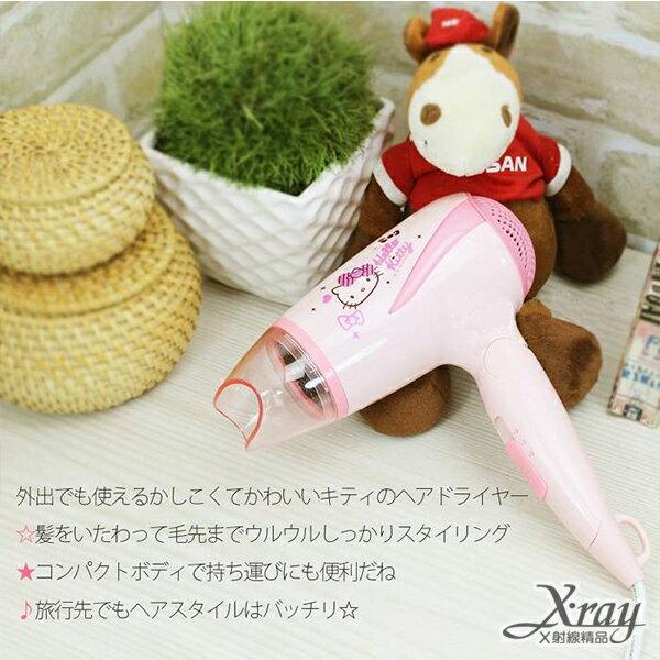 X射線【C166247】Hello Kitty 負離子吹風機,頭髮造型/造型品/居家雜貨
