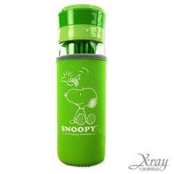 X射線【C093001】史努比蔬果榨汁養身附套玻璃瓶-綠,水瓶/隨身瓶/飲水壺/外出水壺/防漏