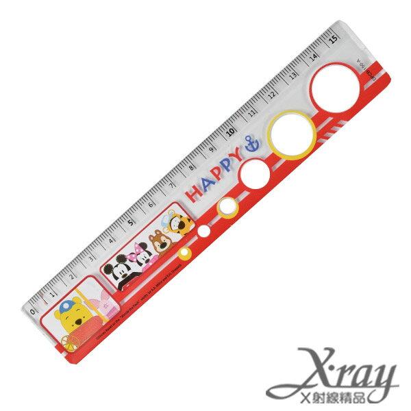 X射線【C683813】迪士尼15cm洞洞尺-同伴,文具/筆/橡皮擦/直尺/迪士尼