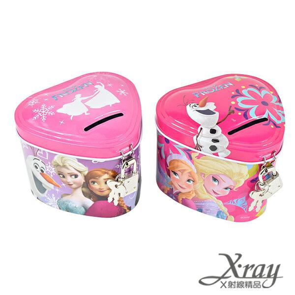 X射線【C496270】 冰雪奇緣心型附鎖存錢筒-粉紅.粉紫(2選1),撲滿,情人節禮物,公仔