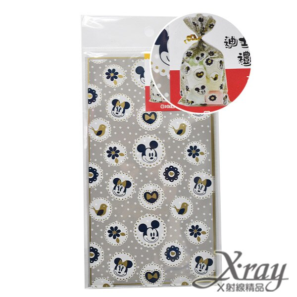 X射線【C101210】米奇米妮透明禮物袋(小)-銀金,送禮/包裝/手工餅乾