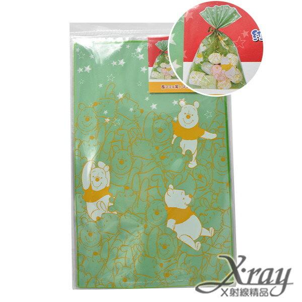 X射線【C101234】維尼透明禮物袋(中)-綠,送禮/包裝/手工餅乾/糖果袋