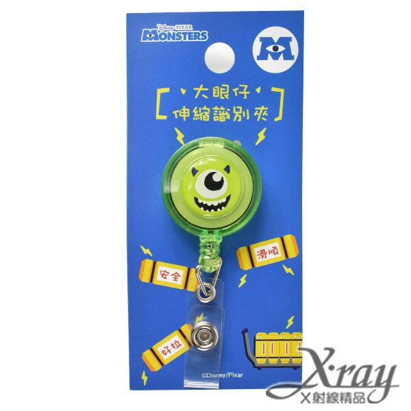 X射線【C104815】迪士尼伸縮識別夾-大眼仔,名片夾/識別證/辦公小物