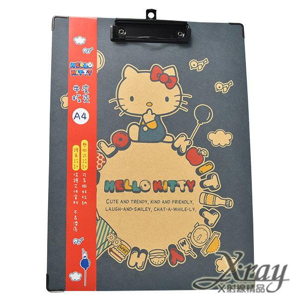 X射線【C401839】KITTY三麗鷗A4板夾-藍,收納包/板夾/文具用品/鉛筆盒/開學必備/雙子星