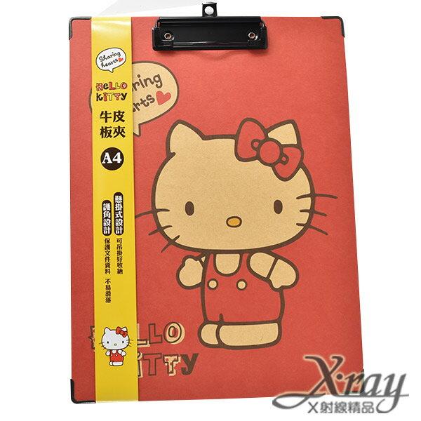 X射線【C401846】KITTY三麗鷗A4板夾-紅,收納包/板夾/文具用品/鉛筆盒/開學必備/雙子星