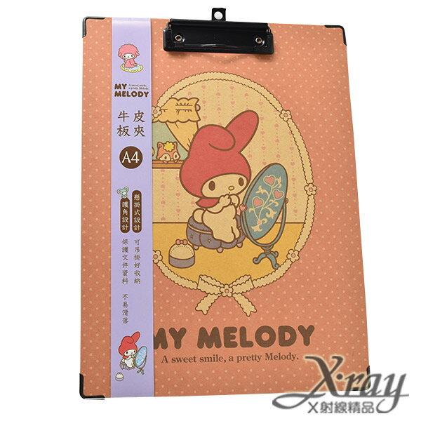 X射線【C401853】美樂蒂三麗鷗A4板夾,收納包/板夾/文具用品/鉛筆盒/開學必備/雙子星