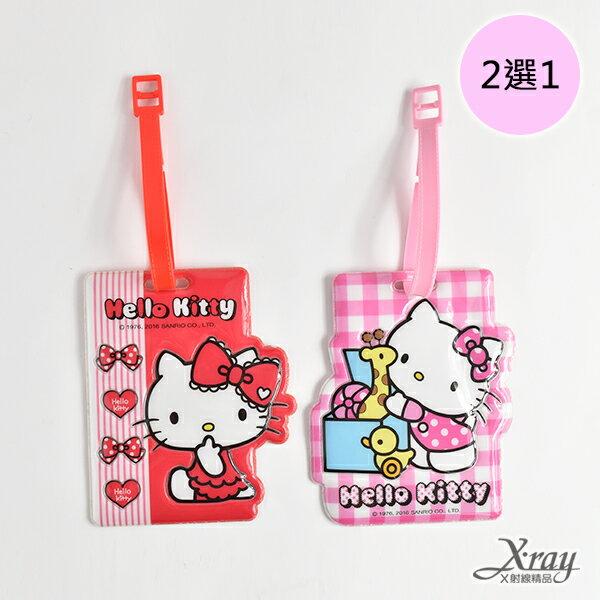 X射線【C962872】kitty裁型姓名吊牌,二選一(紅色,粉色),筆盒/化妝包/美妝小物/文具包/開學季