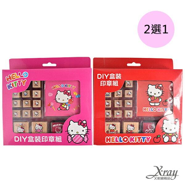 X射線~C964562~kitty DIY盒裝印章組,二選一^(蘋果紅,糖果粉^),便條本