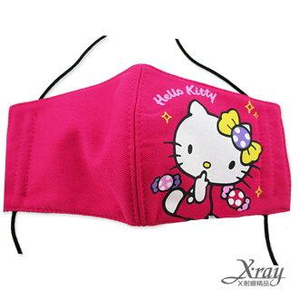X射線【C101763】HelloKitty成人立體棉布口罩(粉.愛心),機車用口罩/衛生口罩/防塵口罩