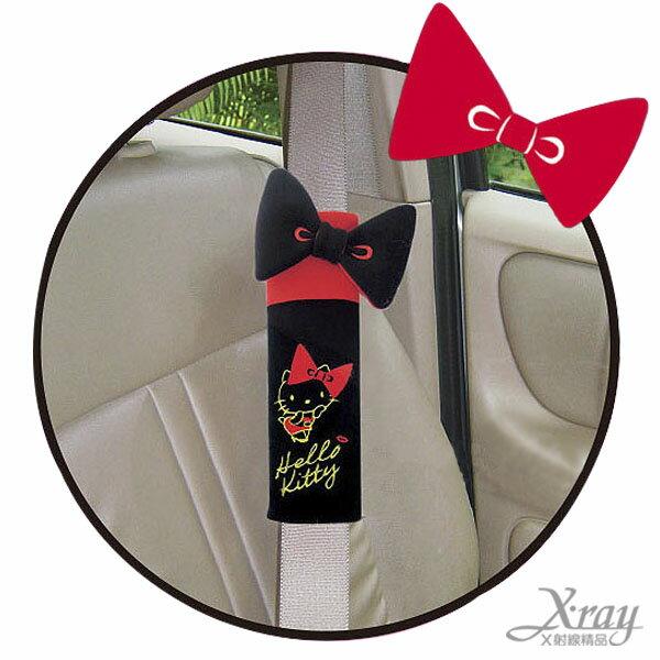 X射線【C231708】Hello Kitty 安全帶護套(黑),防滑/車用必備/收納
