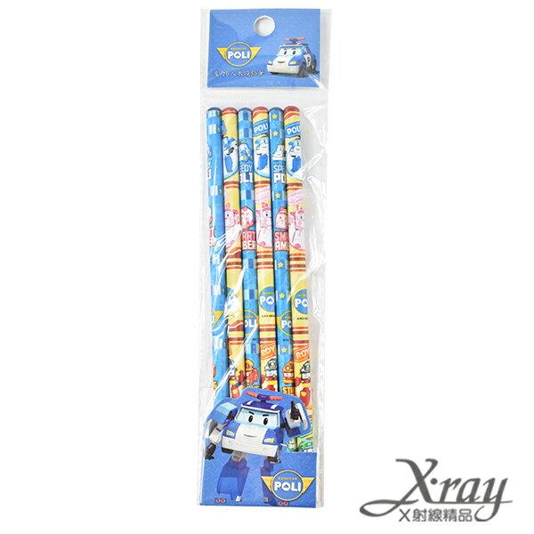 X射線【C849596】波力木頭鉛筆6入,文具/開學用品/筆/橡皮擦/尺/書寫工具
