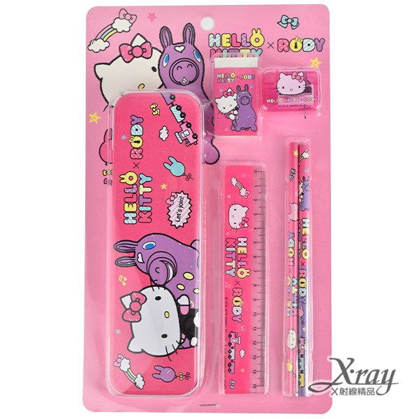 X射線~C899276~Kitty  Rody可愛文具組,筆盒 文具包 開學季