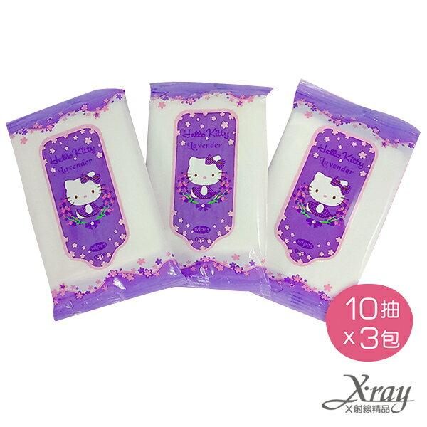 X射線【C533431】Hello Kitty薰衣草濕紙巾,嬰兒濕紙巾/旅遊外出/不含酒精、螢光劑/外出攜帶方便