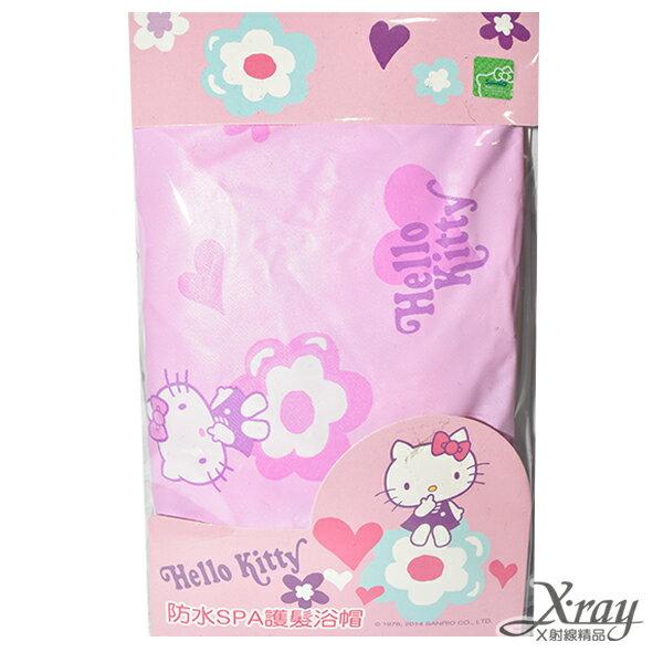 X射線【C719931】Hello Kitty防水spa護髮浴帽,衛浴用品/台灣製/敷臉/護髮浴帽