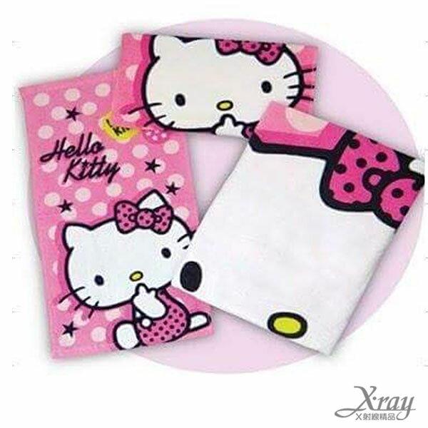 X射線【C255281】Hello Kitty 童巾-點點,洗澡巾/紗布巾/毛巾/開學必備/攜帶方便