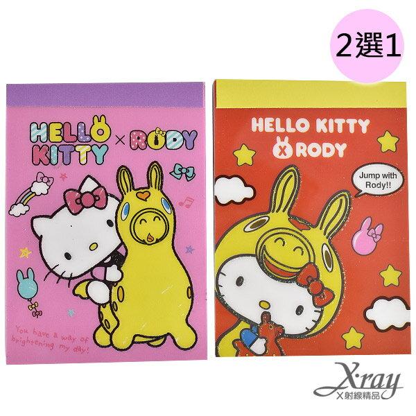 X射線【C898903】Kitty&Rody四方便條本,二選一(粉色,紅色),筆盒/文具包/開學季