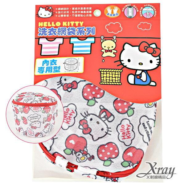 X射線【C197350】kitty洗衣網袋-內衣專用型,洗衣袋/凱蒂貓/