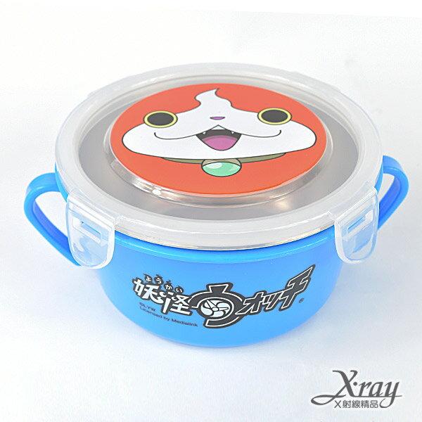 X射線【C203396】妖怪手錶雙耳隔熱餐碗-藍,便當/保鮮盒/吉胖喵/餐具