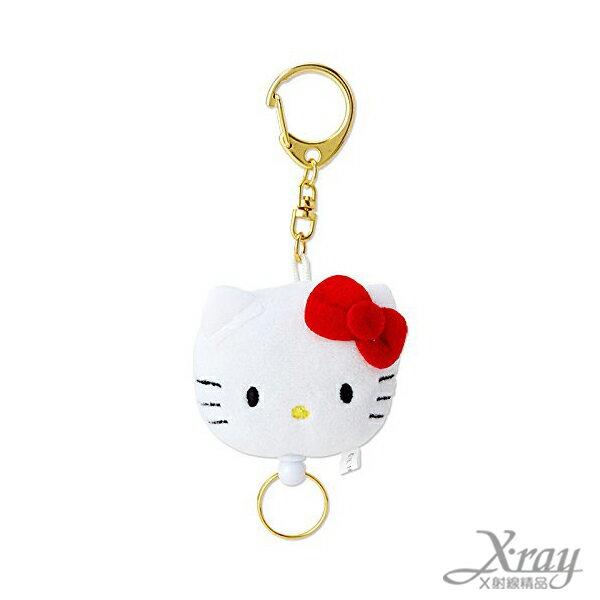 X射線【C472231】Hello Kitty 造型鑰匙圈,鑰匙圈/吊飾/玩偶