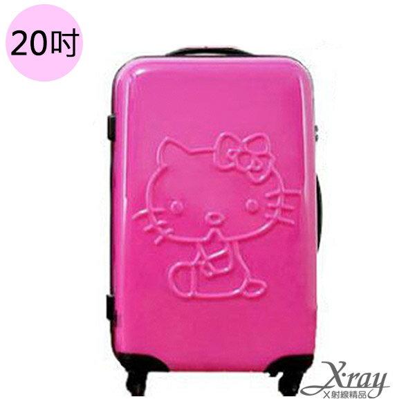 X射線【C133583】Hello Kitty20吋浮雕拉桿旅行箱(桃),旅行箱/行李箱/拉桿箱/購物箱