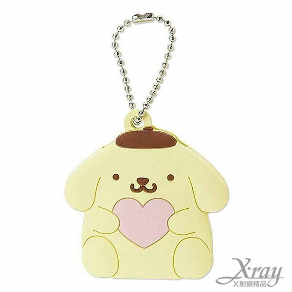 X射線【C165669】布丁狗LED燈鑰匙帽,鑰匙包/收納包/鑰匙夾