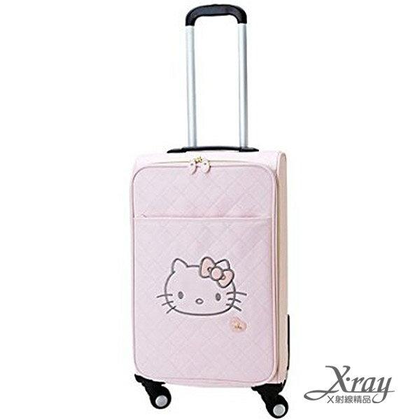 X射線【C207918】Hello Kitty24吋拉桿旅行箱(粉),旅行箱/行李箱/拉桿箱/購物箱