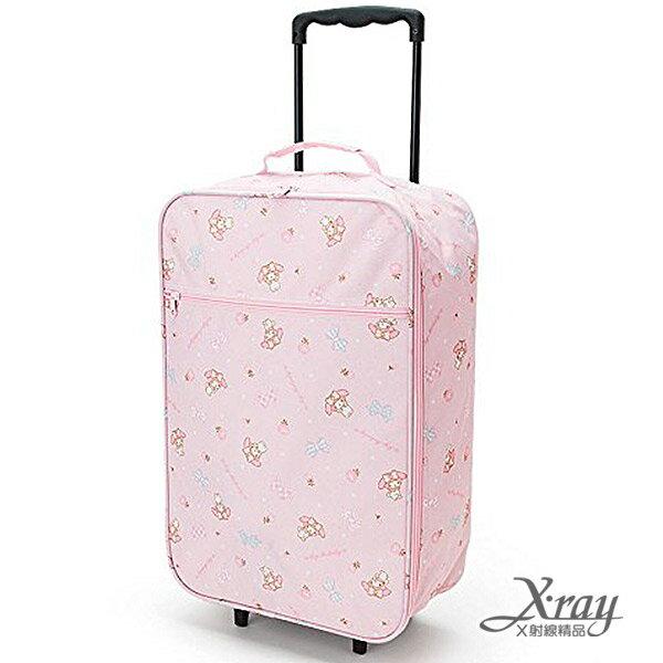 X射線【C325803】美樂蒂可折拉桿行李箱-粉,旅行箱/外出旅遊/輕巧折疊箱