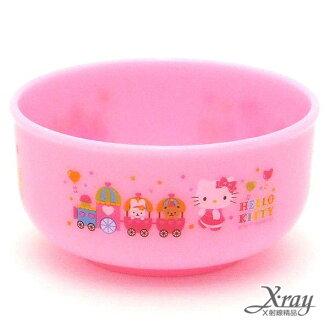 X射線【C101492】HelloKitty塑膠碗,環保碗/開學必備/便當盒/涼拌/兒童用