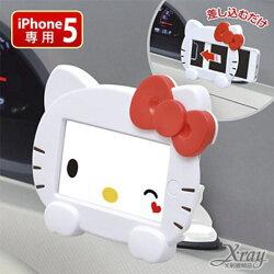 X射線【C864483】Hello Kitty 車用iphone5專用手機座,汽車配件/車用必備