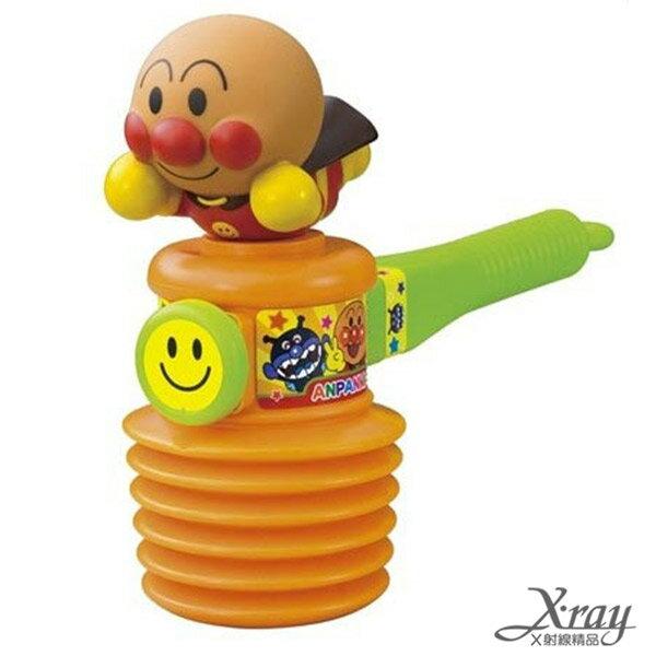 X射線【C308732】麵包超人鎚子玩具,兒童玩具/ 麵包超人/打擊魔鬼