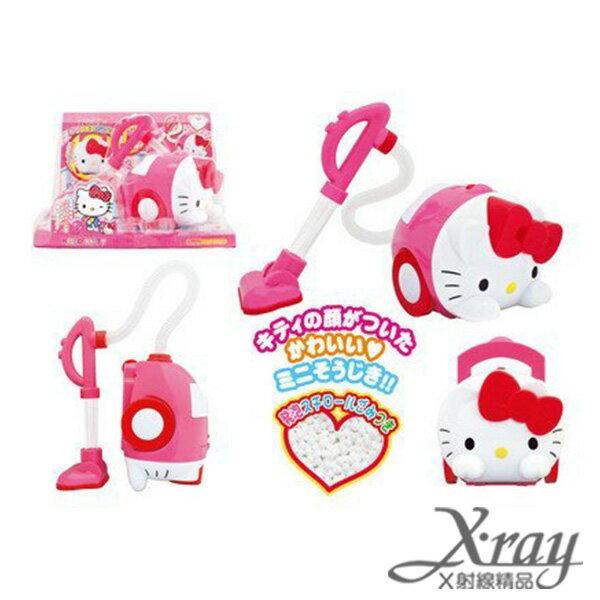 X射線【C010022】 HelloKitty 吸塵器玩具,兒童玩具/ HelloKitty/咖啡?