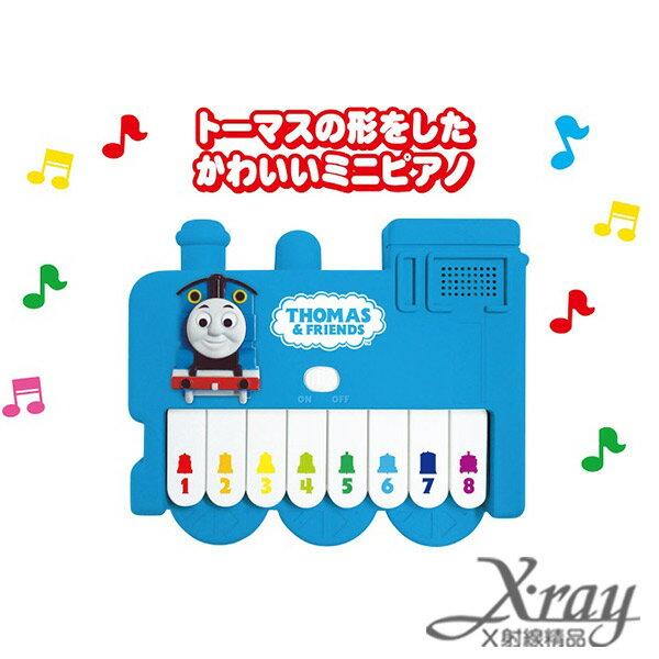 X射線【C011494】湯瑪士電子琴玩具,兒童玩具/  湯瑪士