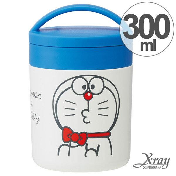 X射線【C320071】HelloKitty和哆啦A夢不鏽鋼超輕量便當罐300ML,湯罐/304不鏽鋼/餐具組/環保/開學/便當盒