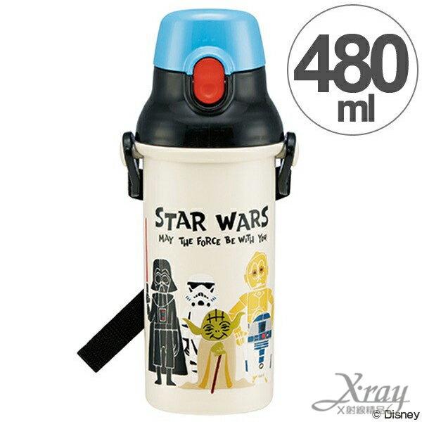 X射線【C321696】星際大戰塑膠水壺,水瓶/隨身瓶/飲水壺