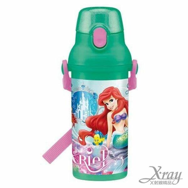 X射線【C325830】小美人魚直飲式水壺,水瓶/隨身瓶/飲水壺/塑膠水壺