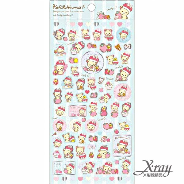 X射線【C656214】牛奶熊草莓甜心貼紙-藍,便條紙/卡片紙/收納盒/文具用品